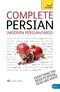 Teach Yourself Complete Persian (Modern Persian/Farsi), Book and 2 Audio-CDs