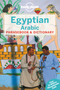 Egyptian Arabic Phrasebook & Dictionary