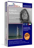 Arabisch-Aufbaukurs, PC CD-ROM m. MP3-Audio-CD
