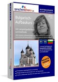 Bulgarisch-Aufbaukurs, PC CD-ROM m. MP3-Audio-CD