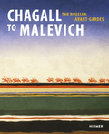 Chagall to Malevich. English Edition