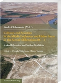 Cultures and Societies in the Middle Euphrates and Habur Areas in the Second Millennium BC