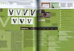 Screenshot Buch2